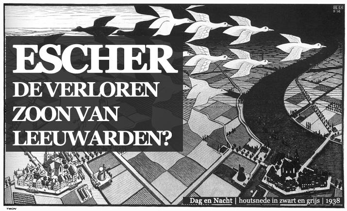 EscherLarge