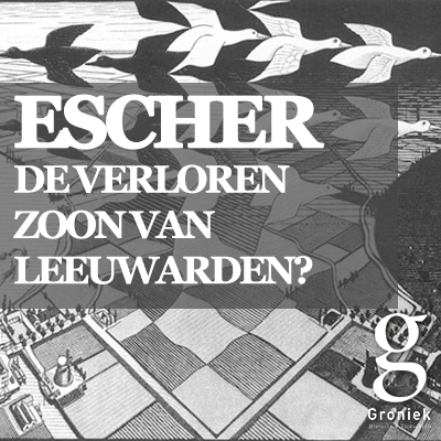 EscherSmall